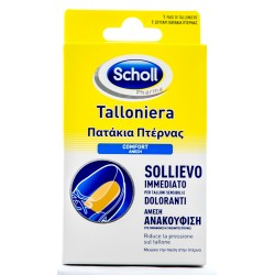 SCHOLL TALLONIERA IN LATTICE