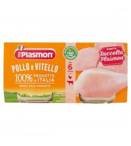 Plasmon Omogeneizzato di carne di Vitello e pollo