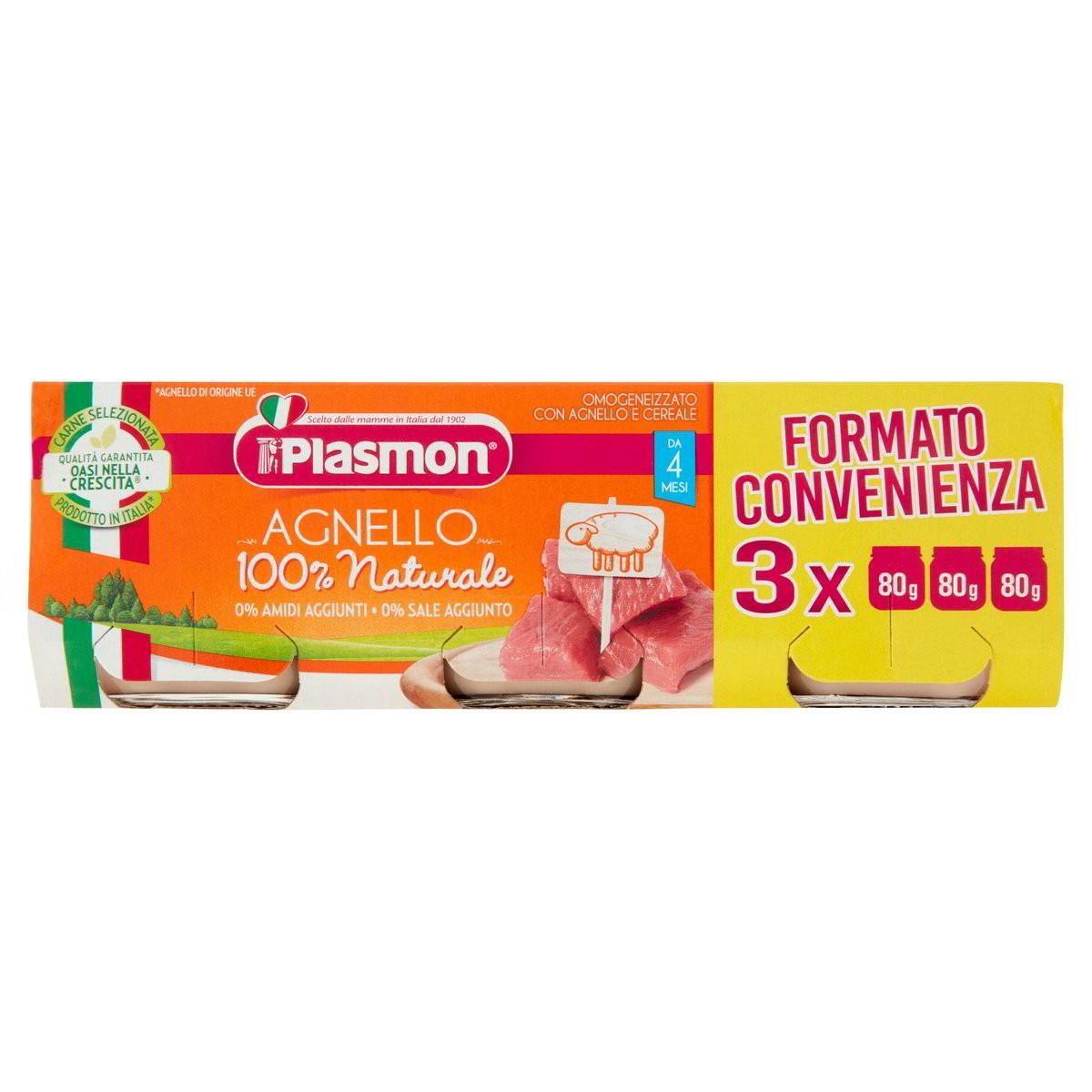 Plasmon Omogeneizzato Agnello 3x